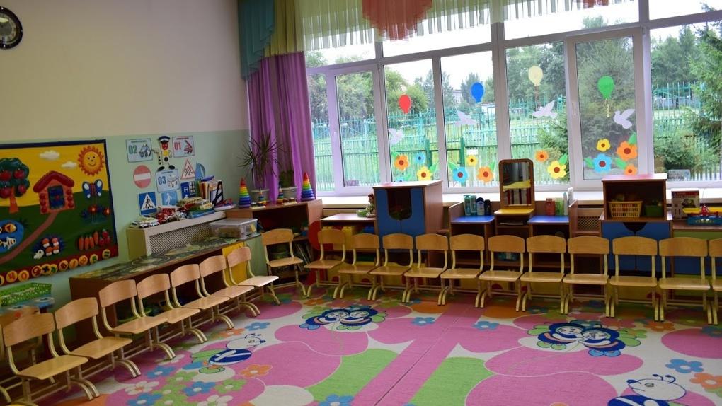 В омском детском саду раскрыли схему «отмыва денег» на родителях