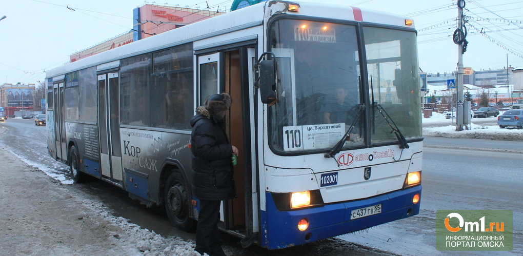В Омске добиваются бесплатного проезда для безработных