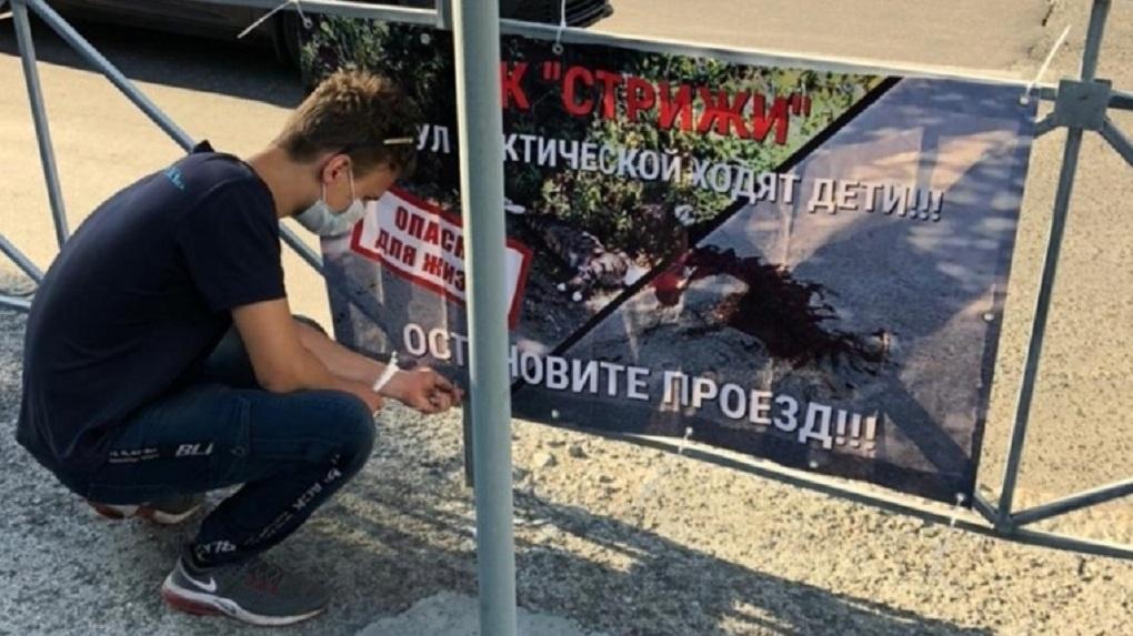 Мёртвые кошки и дети в опасности: новосибирцы обвиняют застройщика в необдуманном возведении дороги