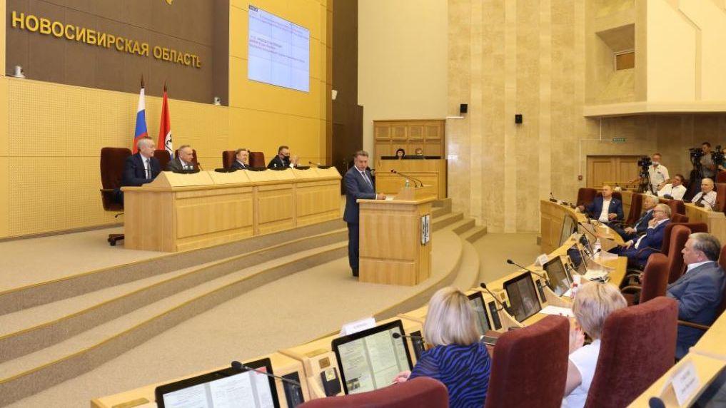 Заключительная сессия Заксобраия Новосибирской области: что важного заявили депутаты?