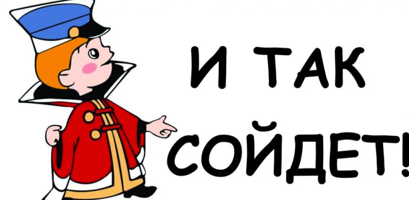 Коммунисты раскритиковали бюджет Омска-2017, который верстался по принципу «И так сойдет»