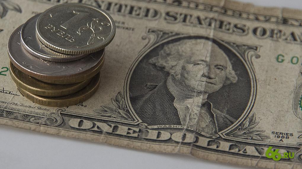 Курс рубля упал из-за новых санкций США
