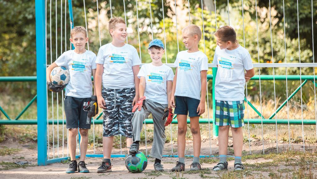 Омский НПЗ расширяет возможности для занятий спортом