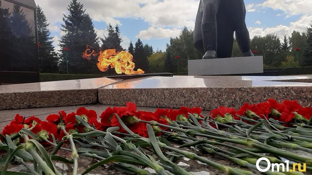 «Знак признательности»: в Омске открыли мемориал в честь омичей, воевавших в Великой Отечественной войне