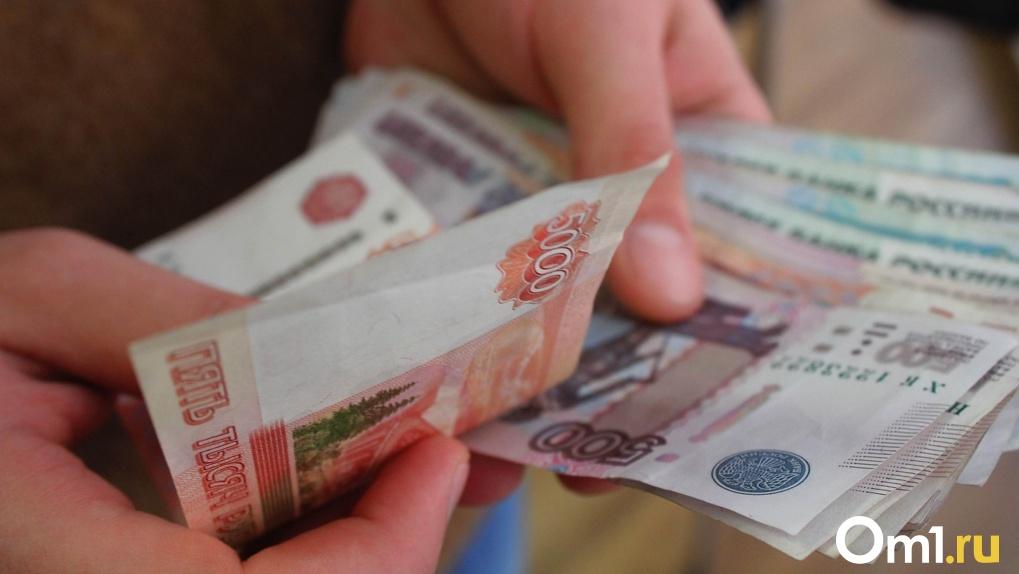 Омский городской бюджет увеличится на 1,5 миллиарда