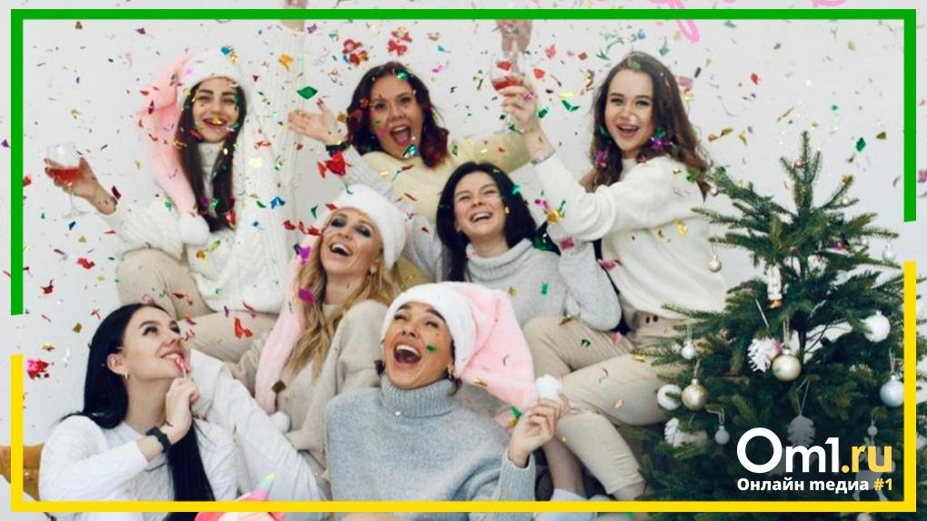 Новогодняя перезагрузка: как жительницам Новосибирска преобразиться в январские праздники?