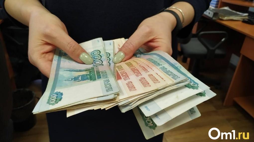 Бухгалтер омского предприятия обокрала своё начальство на 800 тысяч рублей