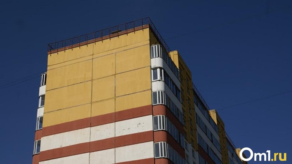 Омские чиновники хотят давать сиротам вместо квартир сертификаты