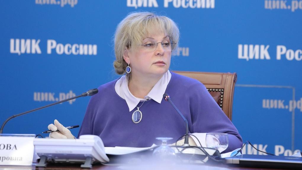 «Новые люди», «За правду» и «Зелёная альтернатива» пойдут в Госдуму без сбора подписей — Памфилова