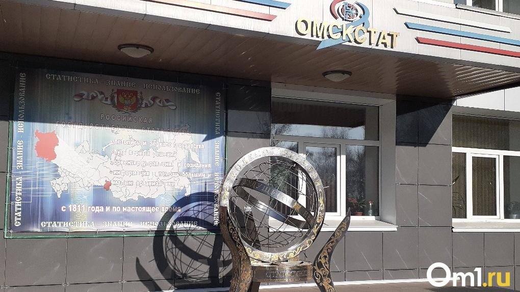 Численность омских чиновников сократилась, но их зарплаты выросли