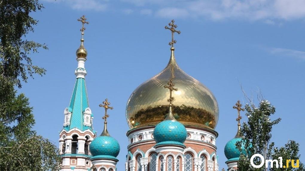Празднуйте дома. Верующих омичей попросили не приходить на литургию в день крещения Руси