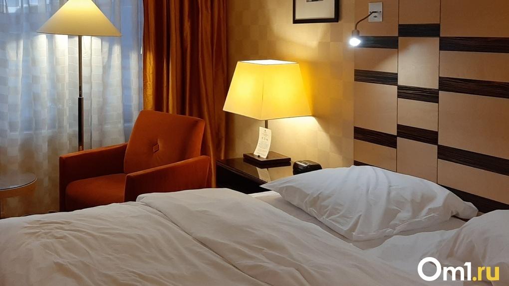 Спрос на отдых в омских гостиницах упал на 80%