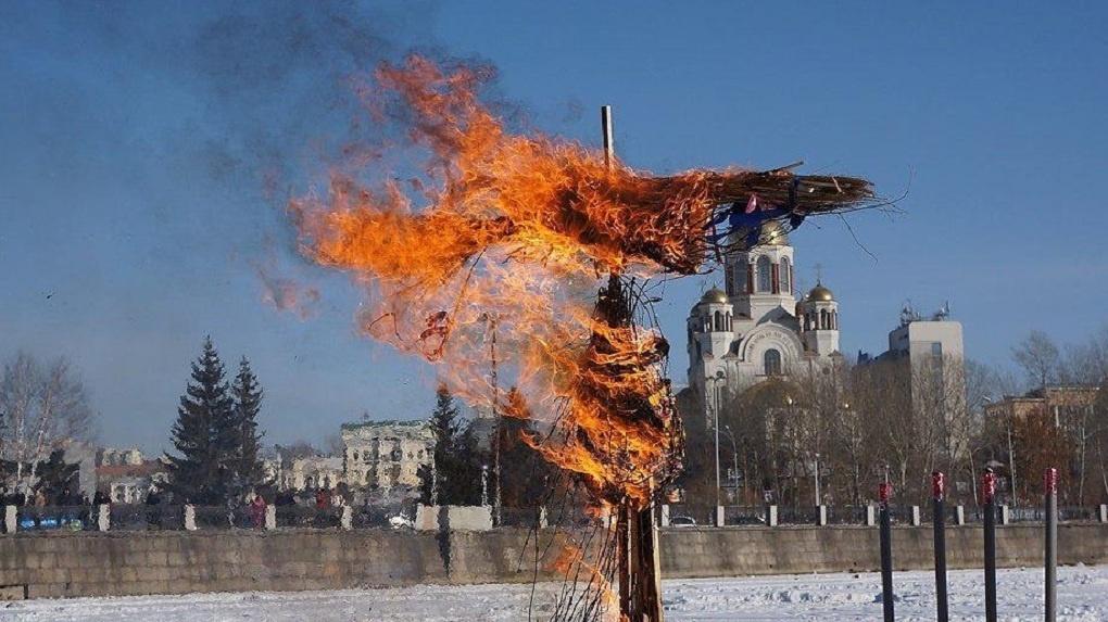 Как в Омске правильно жечь чучело Масленицы – инструкция от МЧС