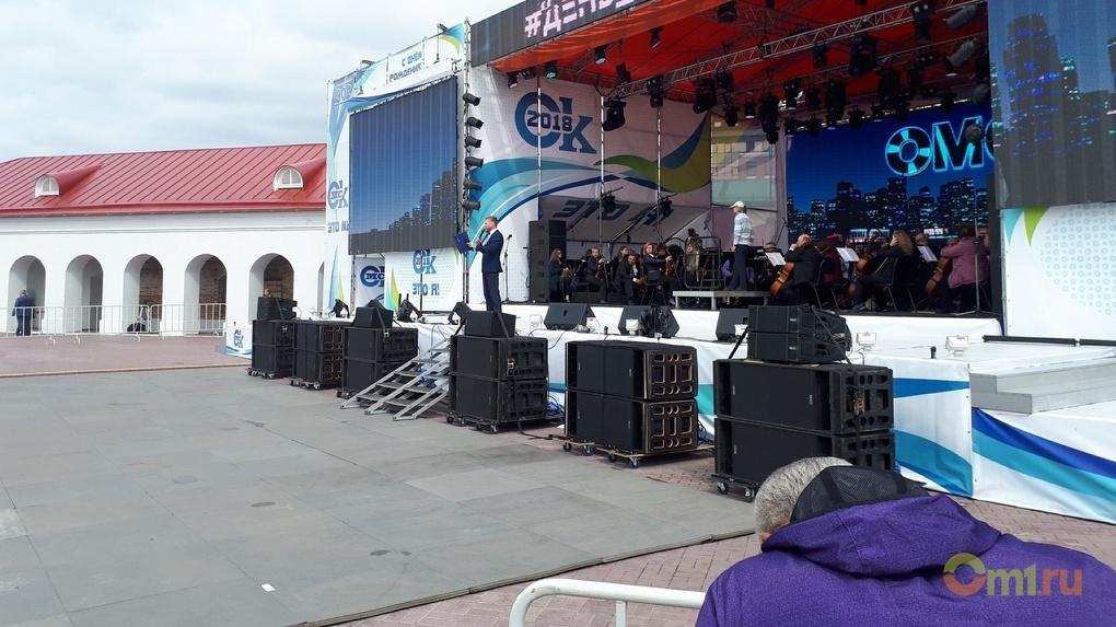 Открытие Дня города в Омске: прямой эфир
