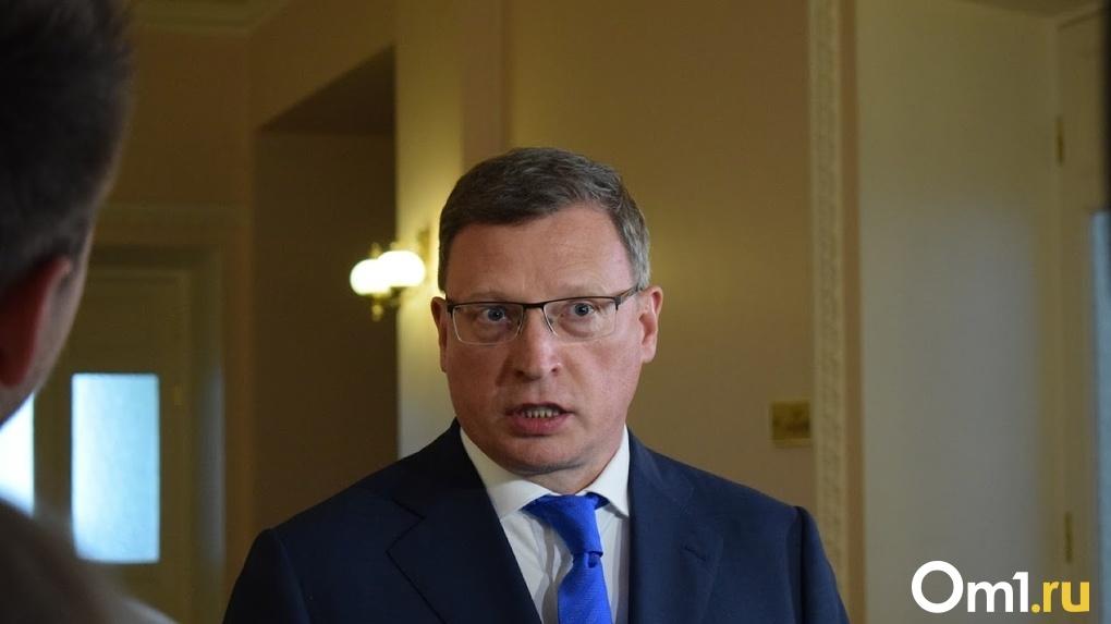 Губернатор Омской области Александр Бурков надеется, что в Омске удастся отпраздновать День города