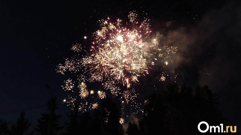 В Омске не определились, будут ли запускать фейерверк в честь Дня города
