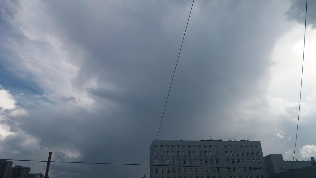Синоптики рассказали, когда в Новосибирск придёт холодная осень