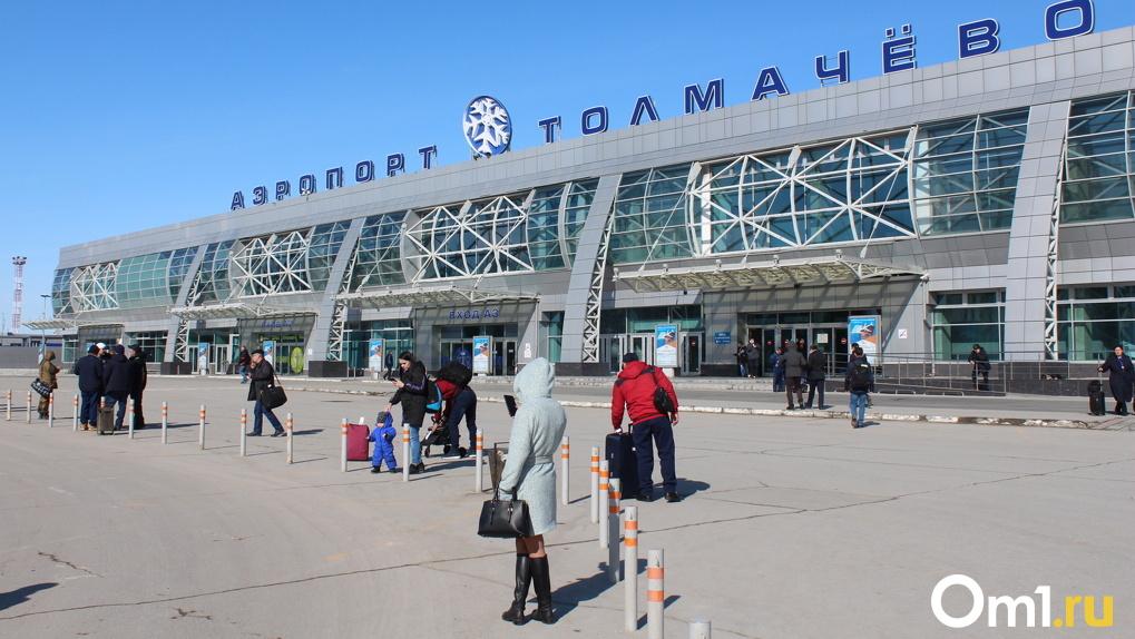 Рекордное число пассажиров обслужил новосибирский аэропорт Толмачёво во вторую волну коронавируса