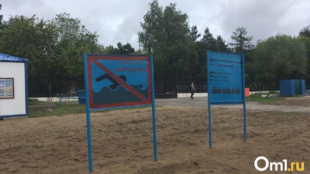Уже три жертвы. В Омске назвали причину смерти детей на пляжах