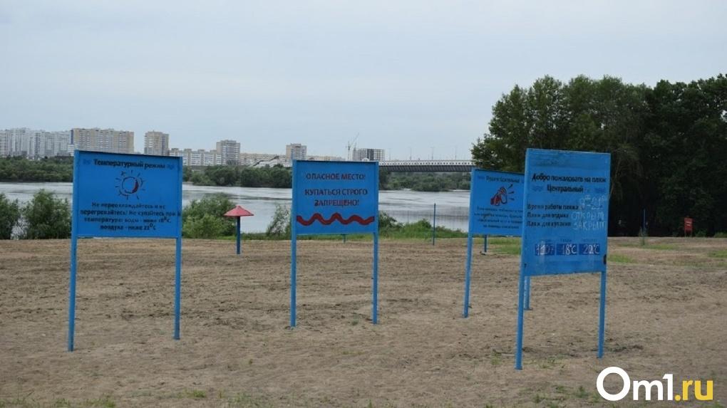 На омских пляжах нельзя купаться, но можно загорать