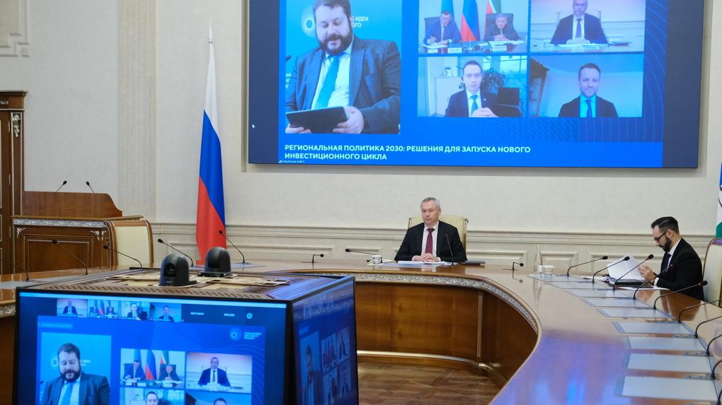 В Новосибирской области бизнесмены получили 200 млн рублей инвестиционного налогового вычета