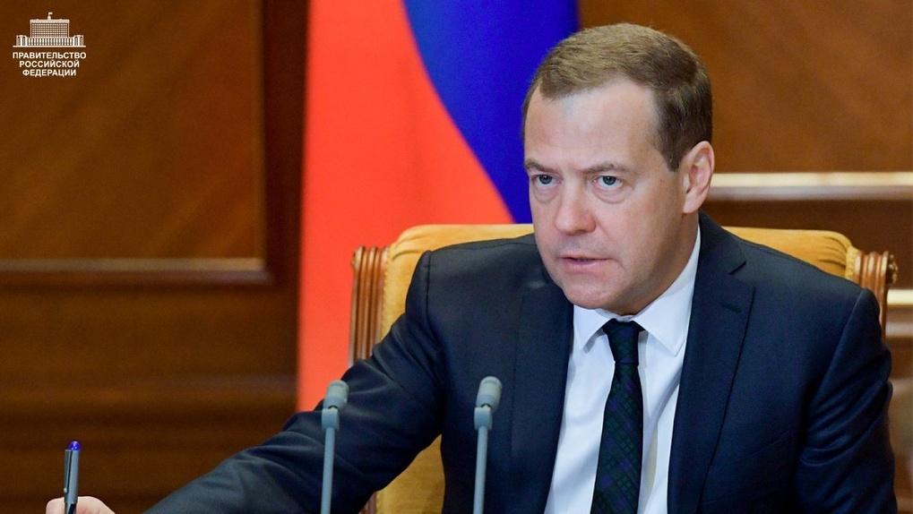 Дмитрий Медведев выделил 1,8 миллиарда рублей на реконструкцию новосибирского перинатального центра