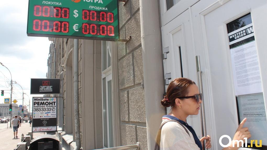 Новосибирские банки заявили об обрушении курса доллара