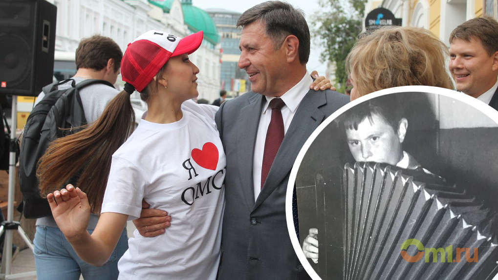 Омский депутат ГД Голушко рассказал, как в детстве не любил играть на баяне