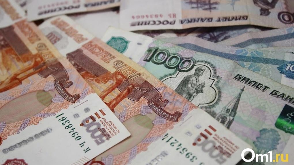 Омские предприниматели получат около шести миллионов из городского бюджета в качестве поддержки