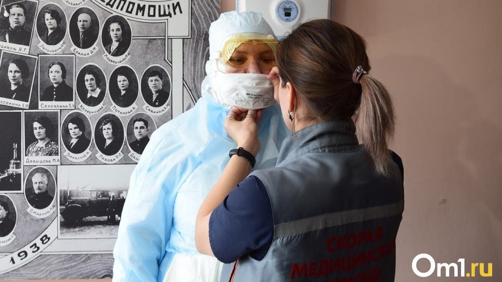 «Не верили в вирус, теперь лежат семьями»: как в омском КХМЦ лечат COVID-19