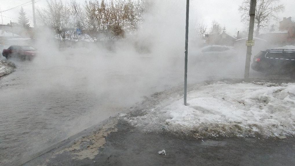 В Омске залило кипятком улицу Куйбышева