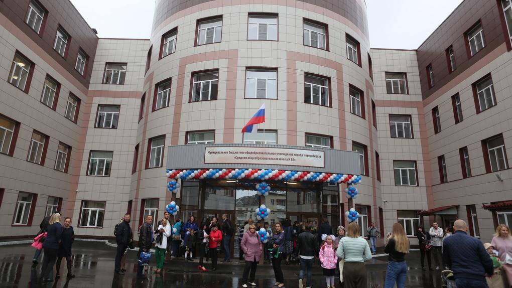 Приз — миллион рублей: новосибирская школа стала лучшей в России