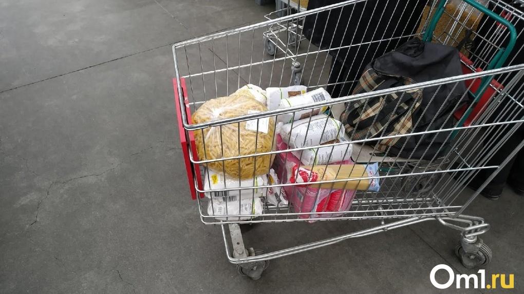 Премьер-министр Мишустин поддержал идею ограничить повышение цен на продукты питания