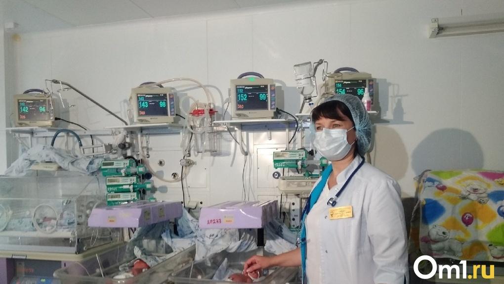 Информацию о переводе в омский перинатальный центр больных коронавирусом проверит прокуратура