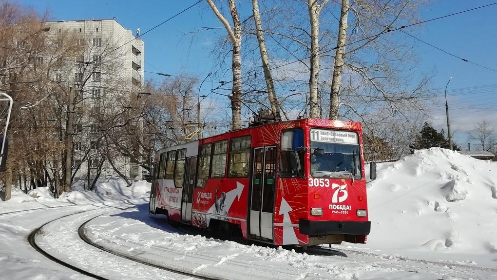 В Новосибирске запустили второй трамвай, украшенный к 75-летию Победы