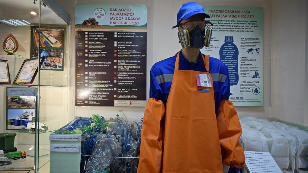 Вторсырье первого Омского завода по обработке мусора выставили в музее