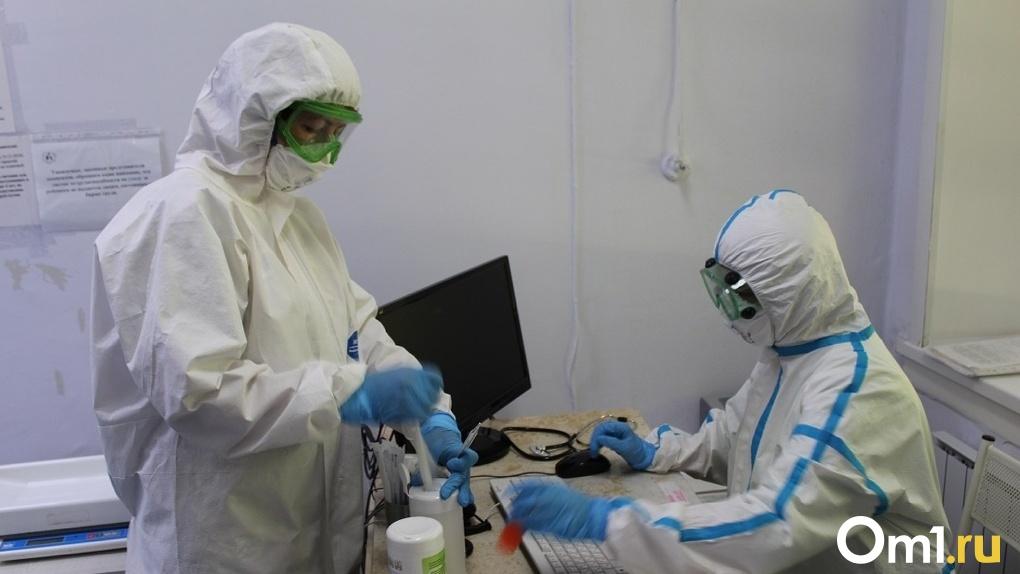 Новосибирский центр «Вектор» начал вакцинировать добровольцев от коронавируса