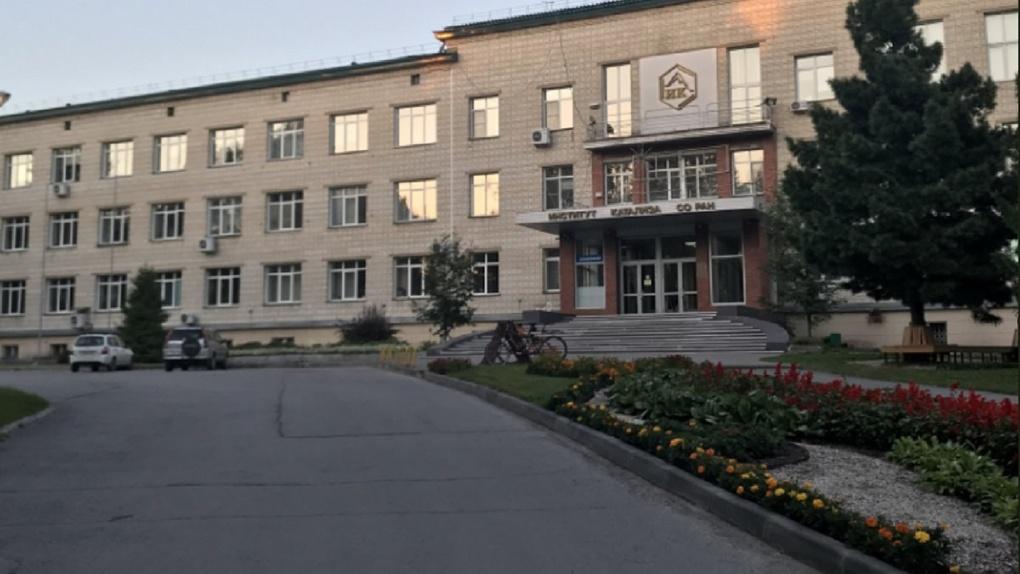 Новосибирский научный институт попал под санкции США