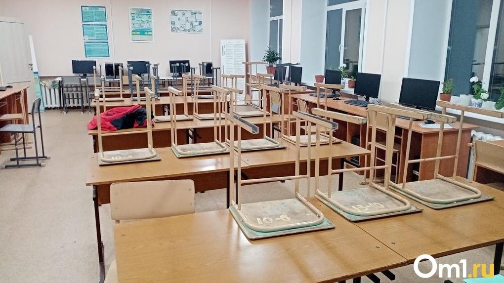 Бурков анонсировал переход омских старшеклассников на «дистанционку»