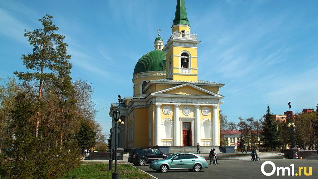 Стало известно, кто будет ремонтировать Никольский собор в Омске