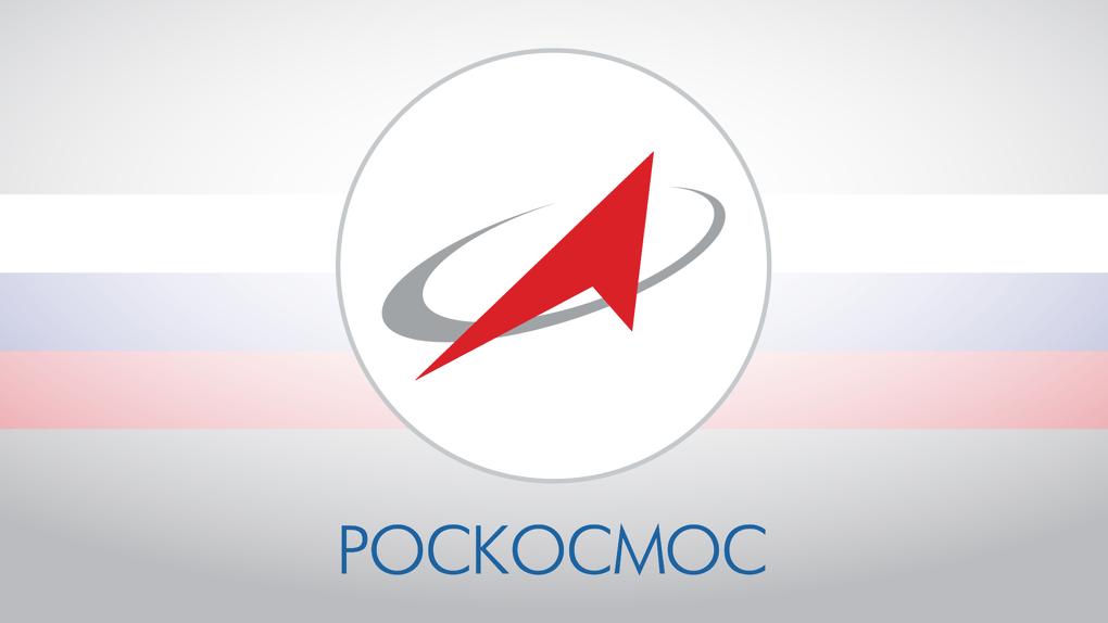 Губернатор Омской области встретился с главой «Роскосмоса»