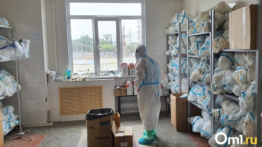 Омский Минздрав официально подтвердил, что в регионе началась вторая волна коронавируса