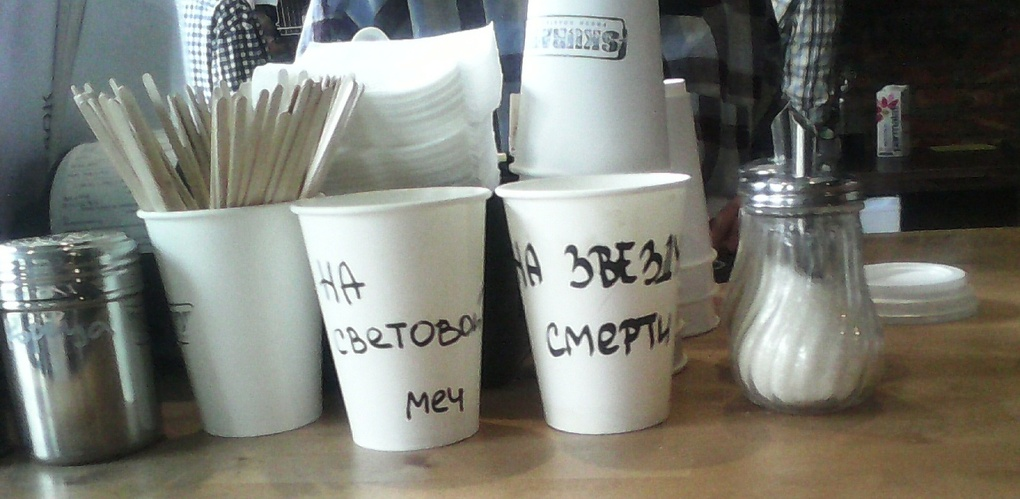 В Омске появится новый Skuratov Coffee