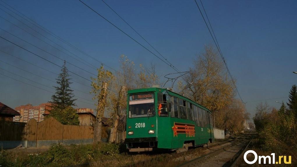 В Новосибирске закрывают два трамвайных маршрута