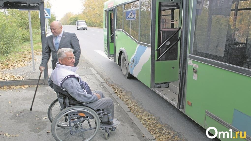 Новосибирец с инвалидностью пожаловался на отсутствие транспорта в отдалённом микрорайоне