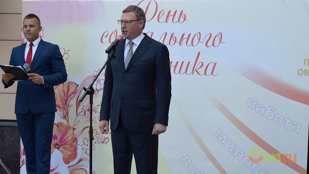Александр Бурков признался омским соцработникам в приближающейся пенсии