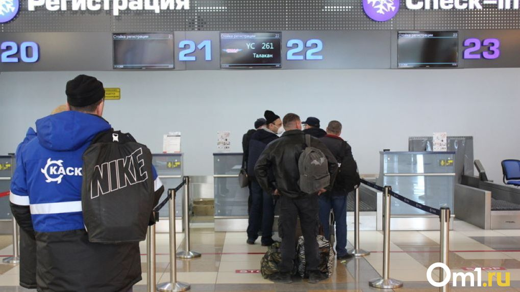 В Новосибирск летит вывозной рейс из охваченного коронавирусом государства Центральной Азии