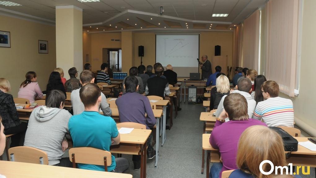 Революция в вузах Омска: обнародовали новые правила поступления в 2021 году