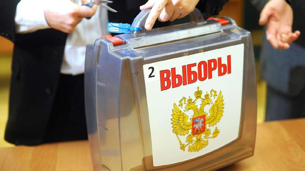 Омское Заксобрание утвердило дату губернаторских выборов 9 сентября