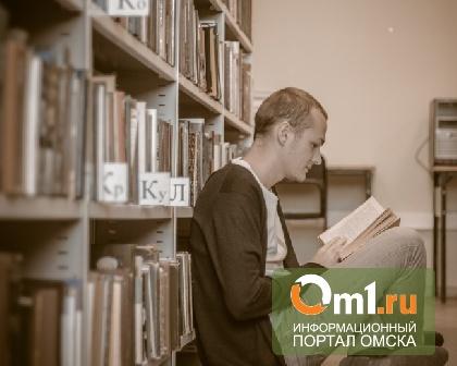 В Омске откроют первую «Живую библиотеку»